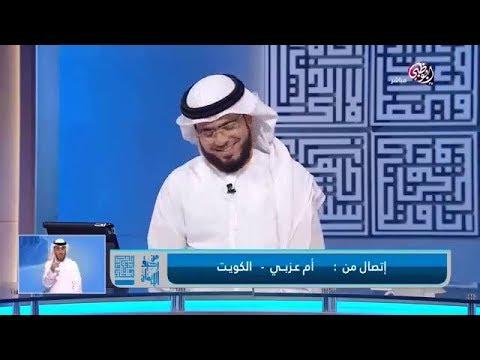 مكالمة مطولة متصلة تحرج الشيخ وسيم يوسف بكلامها