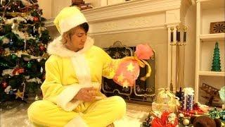 http://www.yuusuke.jp/ 「ジングルベル」をモチーフにしたクリスマスソ...