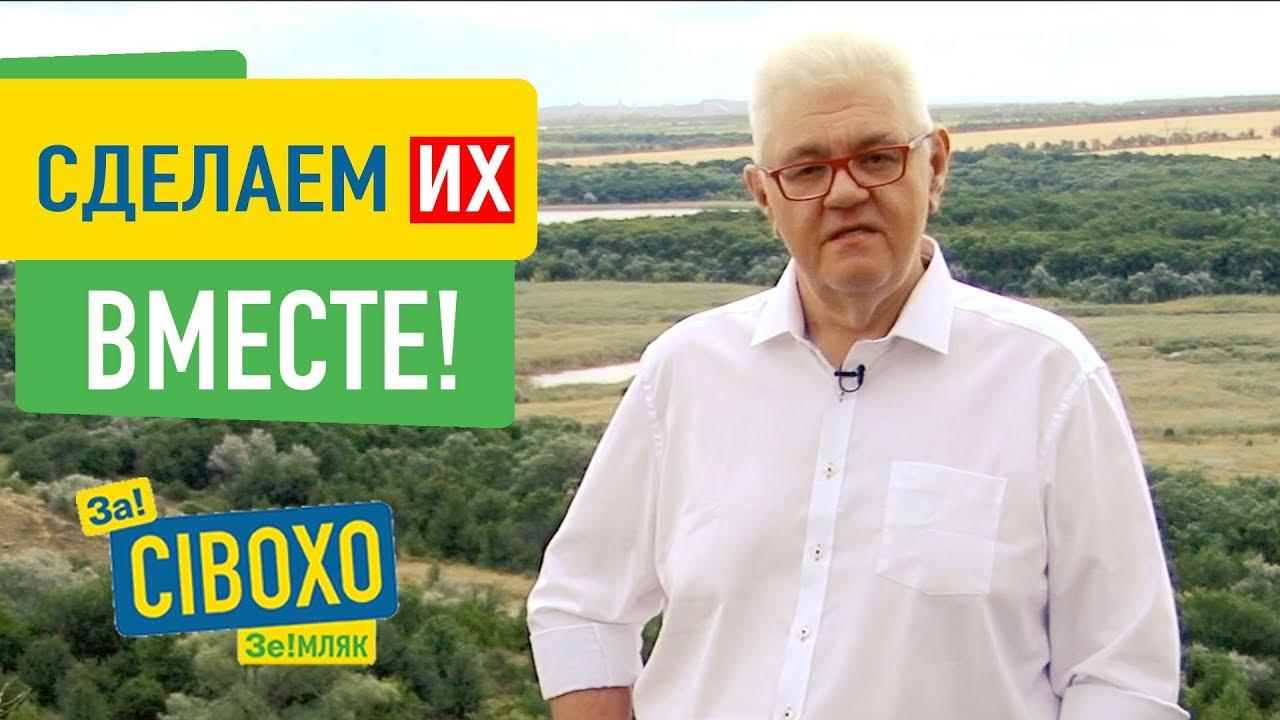 Министр обороны Загороднюк встретился с освобожденными из плена 12 военнослужащими - Цензор.НЕТ 4581