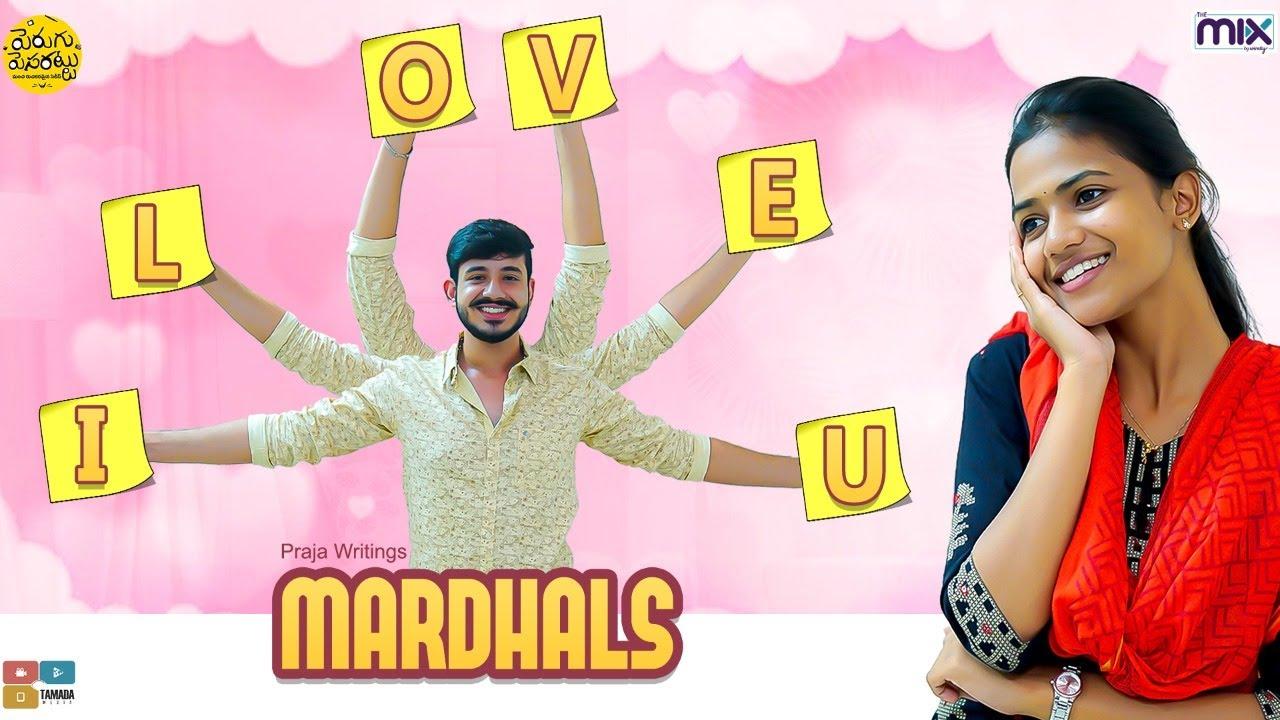 I love u Mardhals || Perugu Pesarattu || The Mix By Wirally || Tamada Media