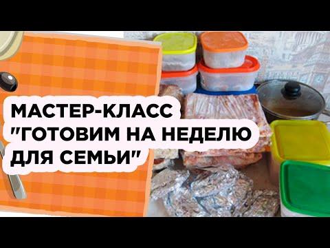 /health/ - Кулинарный Эдем