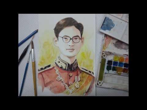 วาดรูปในหลวงรัชกาลที่ 9 โดย จุลจิต หอมกระโทก ไอ-จุล I-JU PAINTING  watercolor สีน้ำ