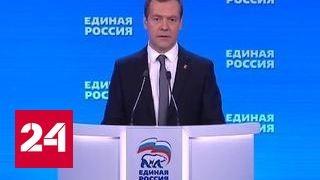 Итоги пятилетней работы: 'Единая Россия' уже совсем не та