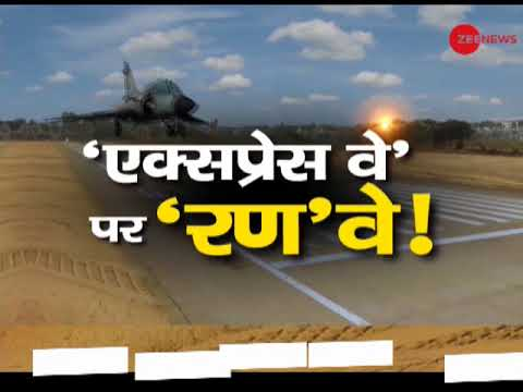 Watch: Discussion over fighter plane touchdown on Agra-Lucknow Expressway