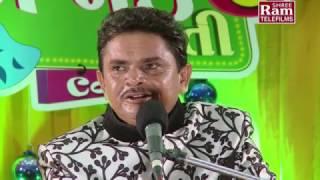 New Gujarati Jokes 2017    Majak Masti - Part 3   Dhirubhai Sarvaiya   Gujarati Comedy Show