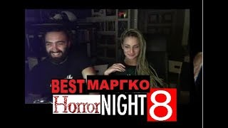 Horror Night 8  BEST -   ( ΜΑΡΓΚΟ ) - UNBOXHOLICS
