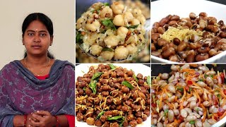 Sundal Varieties in Tamil | Snacks Recipes in Tamil