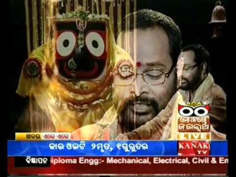 Mo Kanthe Jagannath - Sarat Barik(Part- 4)