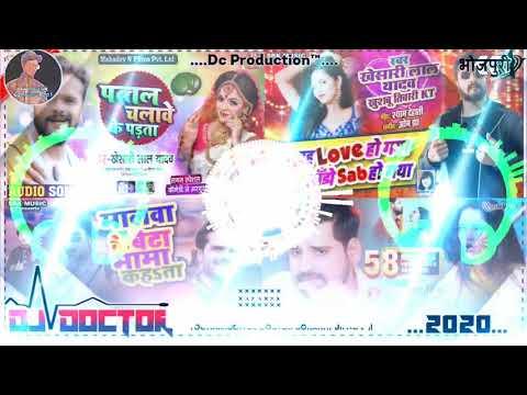 dj-ranjeet-babu-hi-tech-basti  -new-non-stop-bhojpuri-song-2020-djrajkamal-basti