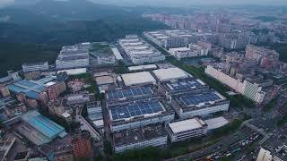 Shenzhen Longhua Aerial photography | Shenzhen China