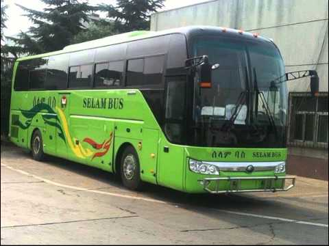 Ethiopia Selam Bus Share Company Responds For Criticisms Youtube