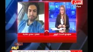 بالفيديو.. هادي خفاجة يشرح اسباب اعتزاله ويكشف عن عصابات الفن