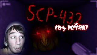 """SCP 432 - """"Ledviny"""" (by PeŤan)"""