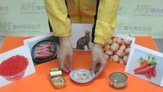 貓罐頭 - Naturcate 雞胸肉+吞拿魚子、薯仔、紅蘿蔔 (肉汁) 85g / 155g (212009A/B)
