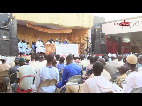 Conférence Daroul Istiqaamah Touba : Les Piliers d'une Cohésion Sociale 02 - Oustaz Mor KÉBÉ H.A