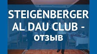 STEIGENBERGER AL DAU CLUB 4* Хургада отзывы – отель ШТАЙГЕНБЕРГЕР АЛ ДАУ КЛАБ 4 Хургада отзывы видео