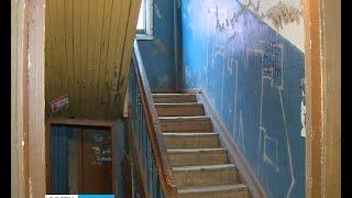 видео Почему тормозит программа расселения ветхого жилья? (ГК СТРИЖИ