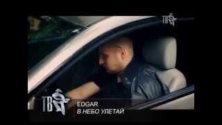 """EDGAR / Репортаж """"Шансон ТВ"""" о выходе клипа """"В небо улетай"""" в программе """"Вся правда Шансона"""""""