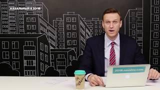 Навальный про то как мерзко защищают Сулеймана Керимова