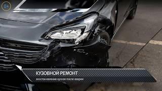 CarLifes.ru - Детейлінг і реставрація автомобілів в Москві
