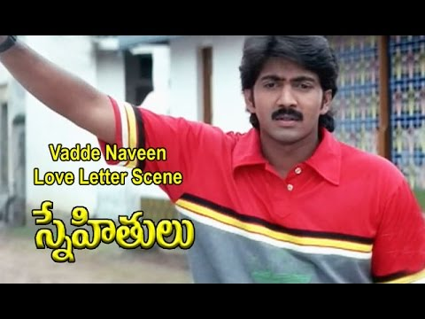 Snehithulu Telugu Movie | Vadde Naveen Love Letter To Raasi Scene | Naveen | Raasi | ETV Cinema