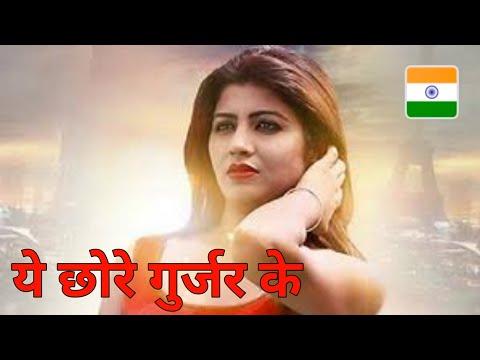 Ya Chora Gujjar Ka (Dehati Songs Vibration mix) Djdavenderjbs