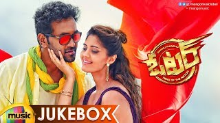 Voter Movie Songs Jukebox | Manchu Vishnu | Surabhi | Ramajogayya Sastry | Thaman S | Mango Music