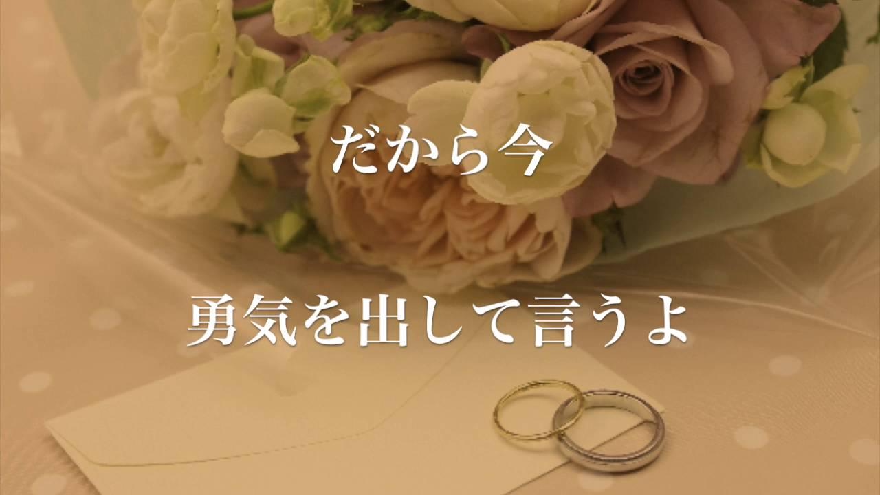 最高に泣ける感動のウェディングソング!最新人気定番恋愛曲!結婚式のBGMに合う歌「いつまでも」Piano Version 歌詞付き フル 高音質 New PV / 小寺健太 , YouTube