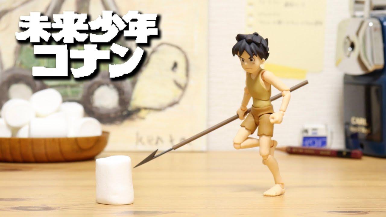Conan Fighting Against a Marshmallow: Conan, The Boy in Future
