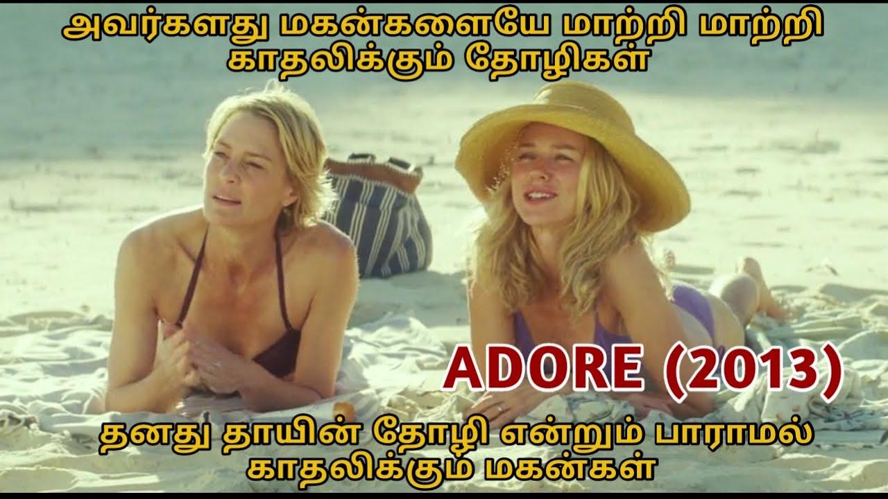 Download வயதான பெண்களை காதலிக்கும் ஹீரோக்கள் வேர லெவல் படம்   ADORE 2013   UnSeen Movies தமிழ்   movie review