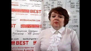 Мастер-класс Натальи Алексеевой на тему