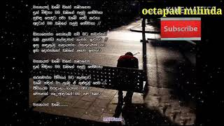 Mathakayan obe New karaoke chamara weerasingha