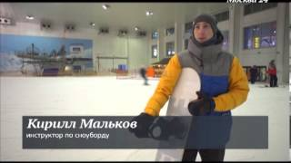 """""""Познавательный фильм"""": Горные лыжи"""