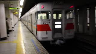 阪神電鉄 春日野道駅 通過列車動画集