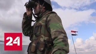 Спокойствие мирных сирийцев надежно защищено российской военной полицией - Россия 24