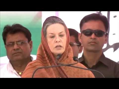 Smt. Sonia Gandhi Addresses Pubic Rally at Aonla, Uttar Pradesh, 14 April 2014