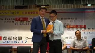 2018-19 School Opening Ceremony