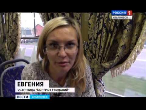 интим знакомств в ульяновске