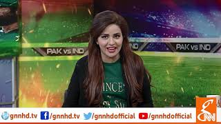 vuclip World Cup 2019 | Pak Vs India | GNN Special Transmission | Rain stops play | 16 June 2019