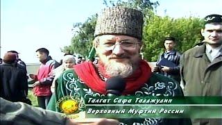 Талгат Таджуддин о книгах В.Н.Мегре