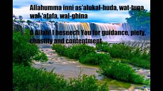 Video 11 Powerful Dua for Everyone download MP3, 3GP, MP4, WEBM, AVI, FLV Oktober 2018