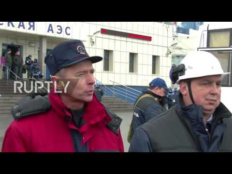 Russia: Drill for nuclear power plant emergency staged near Yekaterinburg