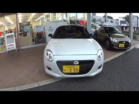 ダイハツ コペン Cero(セロ)公道試乗 MT編  DAIHATSU COPEN Cero Test drive
