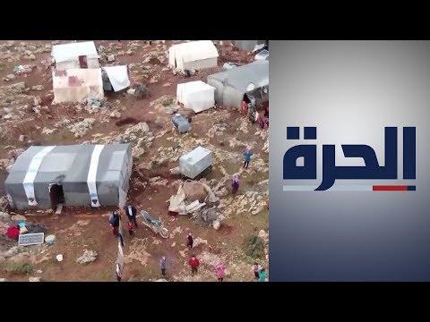 مخيم أطمة للاجئين.. غياب للإغاثة  - نشر قبل 23 ساعة