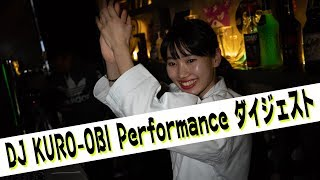 DJ KURO-OBI Performance ダイジェスト
