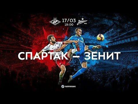 Зенит-Спартак 1-0 Лучшие моменты матча.