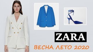 ZARA ОБЗОР ОДЕЖДЫ ВЕСНА ЛЕТО 2020 Шопинг влог ZARA Свитшоты платья пиджаки Shopping haul