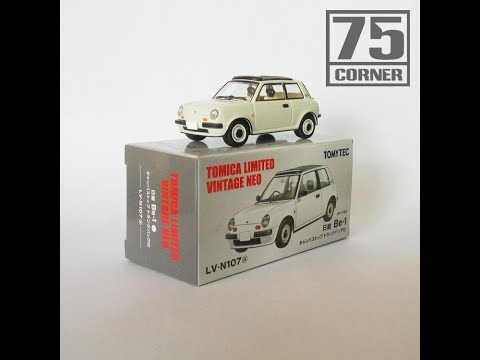 Tomytec Tomica Limited Vintage Neo LV-N107a Nissan Be1 Canvas Top | Unboxing Diecast トミーテック#75corner