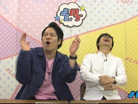 吉本坂審査会場が一体となった芸人の歌声 よしログ