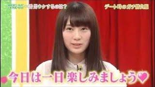 【欅坂】長沢菜々香 特集 Subscribe & More Videos: https://goo.gl/pJL...